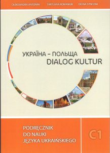 cover2014